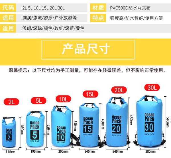 【鼎立資訊】30L大容量 雙肩防水運動筒型背包 溯溪/游泳/登山/健行/騎車/泳渡日月潭/防水背包