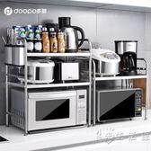 不銹鋼廚房置物架烤箱架微波爐架子收納儲物架調料架刀架用品落地  WD