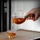 小青柑專用泡茶壺單壺家用功夫茶具茶水分離側把玻璃泡茶器煮茶壺