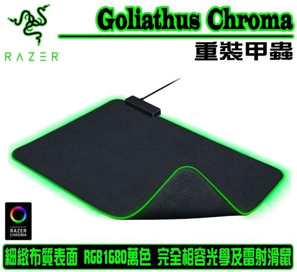 [地瓜球@] 雷蛇 Razer Goliathus Chroma RGB 重裝甲蟲 滑鼠墊