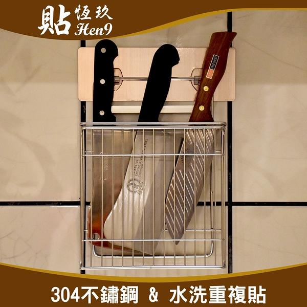 菜刀架 304不鏽鋼 可重複貼 無痕掛勾 台灣製造 貼恆玖 壁掛式刀座刀具架