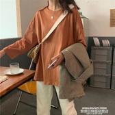 長袖T恤 ins超火長袖T恤女春秋冬純色內搭打底衫韓版潮學生外穿寬鬆上衣服 萊俐亞