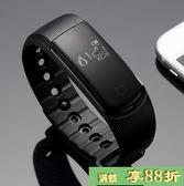 智慧手環 聖誕禮物 心率血壓監測計步防潑水運動手錶 安卓蘋果小米2華為3