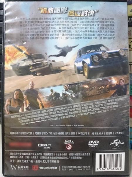 挖寶二手片-D18-正版DVD-電影【玩命關頭6】-巨石強森 馮迪索 保羅沃克 傑森史塔森(直購價)