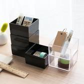 收納盒抽屜分類化妝品首飾透明收納整理盒【雲木雜貨】