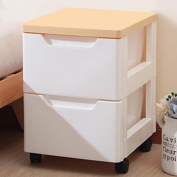 塑料床頭櫃 簡約經濟型簡易臥室清倉組裝拼裝置物櫃 抽屜式收納櫃 酷男精品館