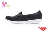 PONY TROPIC 水鞋 洞洞鞋 成人男女款 親子鞋 情侶鞋 懶人鞋 L9414#黑色◆OSOME奧森鞋業