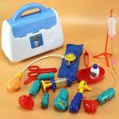 兒童醫生玩具套裝 男女孩過家家游戲仿真醫藥箱打針玩具gogo購