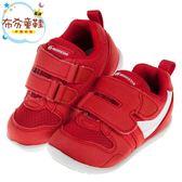 《布布童鞋》Moonstar日本紅白色寶寶透氣機能學步鞋(12.5~16公分) [ I8Z7S1A ]