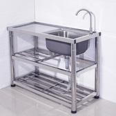 廚房不銹鋼水槽單盆洗碗池洗菜盆加厚一體成形簡易帶支架平台家用