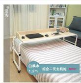 懶人床上用筆記本電腦桌簡約台式家用床上書桌簡易跨床雙人電腦桌