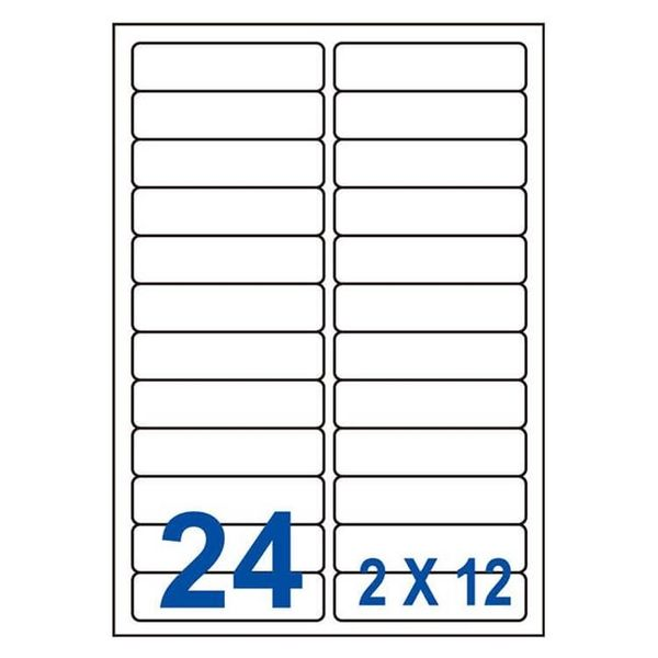 【67】裕德 UH2184 白色電腦標籤24格-20入/包