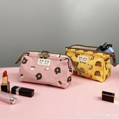 韓國防水便攜小號化妝包隨身品口紅收納包袋少女大容量網紅ins風 雙11狂歡購