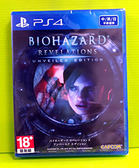 PS4 惡靈古堡 啟示 UE 版 中英日版 亞版