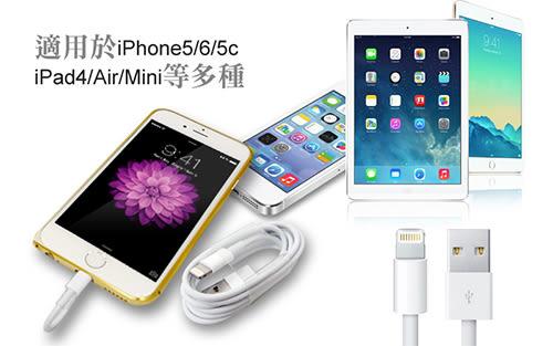 【YUI】Apple iPhone 6/6 Plus iPhone 6s iPhone 6s Plus 原廠傳輸線 數據傳輸線 Lightning 8PIN 充電線
