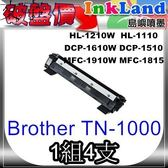 BROTHER HL-1110/DCP-1510/MFC-1815/MFC-1910W/DCP-1610W/HL-1210W/MFC-1810 相容碳粉匣 四支一組【適用】 TN-1000/TN1000
