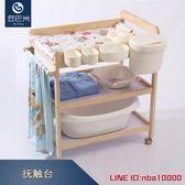 尿布台豆巴米嬰兒尿布臺護理臺撫觸收納宜家嬰兒床移動實木 igo年終狂歡盛典