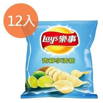 Lay s 樂事 青檸享清新味洋芋片(小) 43g (12入)/箱【康鄰超市】