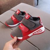 冬季寶寶棉鞋小童學步鞋男童女童2-3歲小孩鞋子加絨加毛毛兒童鞋
