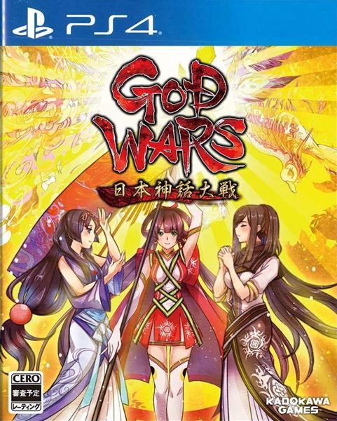 PS4 GOD WARS 日本神話大戰(中文版)