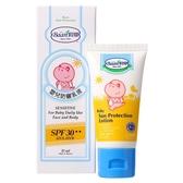 貝恩Baan嬰兒防曬乳液SPF30 35ml 240元