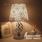 現代簡約歐式創意個性調光中式裝飾酒店臺燈     Sq6424『科炫3C』
