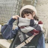 格子圍巾女秋冬季正韓學生圍脖仿羊絨披肩百搭加厚長款千鳥格英倫 艾莎嚴選
