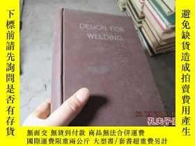 二手書博民逛書店design罕見for welding 精 202019636