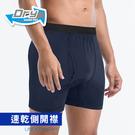 瑪榭 吸排織帶-側開襟平口褲 MM-51942
