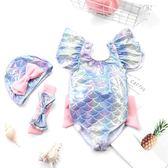 三件套美人魚泳衣 亮晶面料可愛韓女童溫泉可愛蝴蝶結泳裝 rj1801『紅袖伊人』