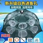蝦網-網籠多孔捕魚籠撲抓魚網網眼結網可大號魚塘專用工具 提拉米蘇 YYS