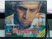 挖寶二手片-V38-001-正版VCD*電影【穿梭鬼門關】-尼可拉斯凱吉