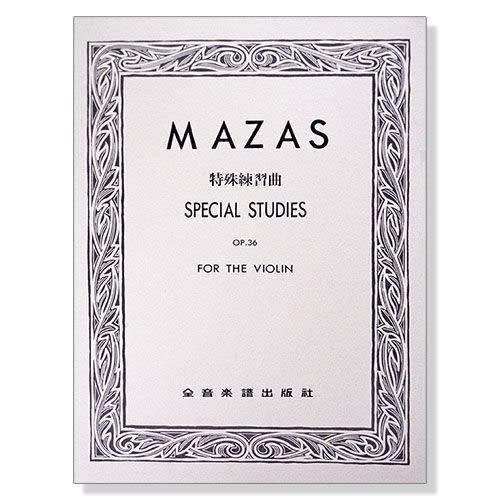 【小叮噹的店】V266小提琴譜.馬沙士 特殊練習曲-作品36【第一冊】