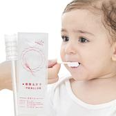 口腔清潔棒10入 真空獨立滅菌包裝 清潔嬰幼兒舌苔/奶垢/牙垢 清潔紗布 口腔棉棒-JoyBaby