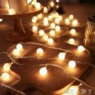 網紅led圓珠燈彩燈小燈串滿天星ins串燈少女臥室改造房間裝飾燈 蘿莉新品