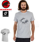 Mammut 1017-09861-00106大理石灰 長毛象 男排汗透氣運動T恤 Trovat戶外機能服 登山健行休閒衫/路跑上衣