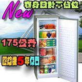 不佔空間★國際牌 175公升直立式冷凍櫃NR-FZ188-S(下標後訂購)
