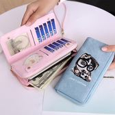 錢包女長款 201新款ins拉鏈手拿包 正韓潮個性可愛大容量學生錢夾