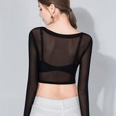 透膚上衣 透視半截黑色蕾絲打底衫女長袖緊身內搭透明性感紗衣薄款網紗上衣 秋季新品