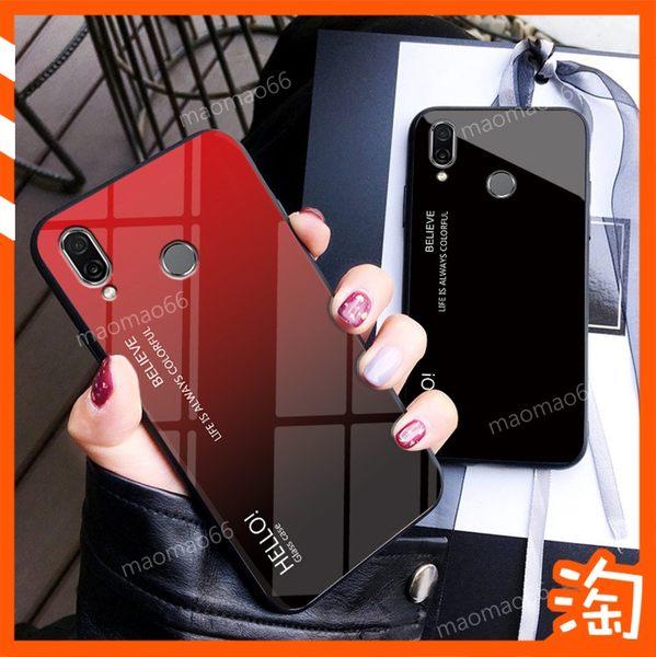 極光漸變玻璃殼 紅米Note 7 紅米 Note7 手機殼保護殼套全包邊防護防刮背板氣質優雅簡約中性