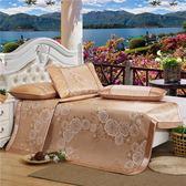 涼墊/竹席 冰絲席三件套1.5m床上用品夏季可折疊空調席3D印花軟