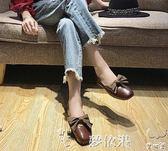奶奶鞋女韓版平底復古社會秋季仙女豆豆鞋晚晚溫柔風單鞋夢依港夢依港