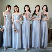 伴娘禮服長款款正韓姐妹團伴娘裙長款灰色顯瘦姐妹裝女晚禮服 生日禮物