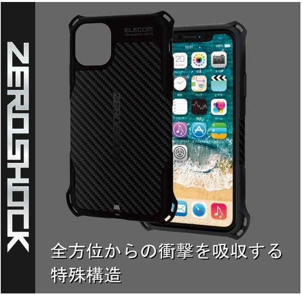 [代購]日本ELECOM iPhone 11 PRO / XS Max /XR 衝撃吸收 ZEROSHOCK 保護殼背蓋