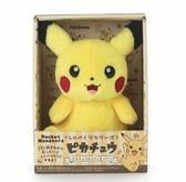 尼德斯Nydus 日本正版 精靈寶可夢 神奇寶貝 Pokemon 皮卡丘 音樂娃娃