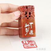篆刻印章定做蓋章刻章壽山石方形藏書章印制作個人姓名字簽名私章 金曼麗莎