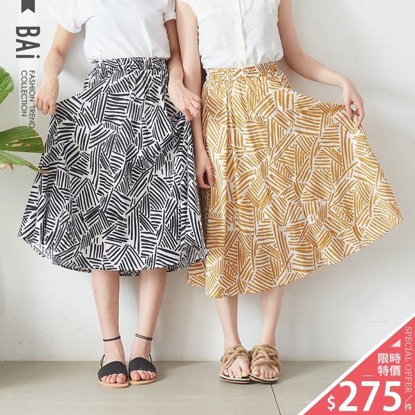 長裙 條紋幾何圖騰傘擺鬆緊過膝裙-BAi白媽媽【190542】