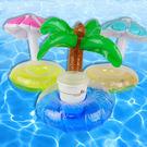 水上造型飲料杯座/充氣水上杯墊 乙入 蘑菇小傘 ◆86小舖 ◆