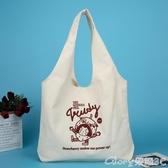 環保袋帆布袋定制做印logo環保袋禮品購物袋定制帆布包帆布袋定做培訓班榮耀 新品