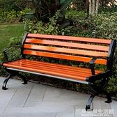 公園椅戶外長椅子長凳庭院園林椅凳長條排椅座椅防腐實木鐵藝鑄鋁 雙十二全館免運